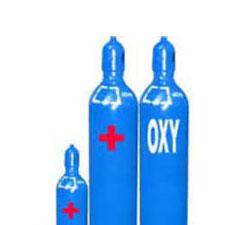 Khí Oxy, Khí Oxy 5.0 cung cấp bởi Việt Xuân Gas